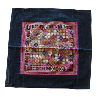 Asian Squares Motif Embroidery