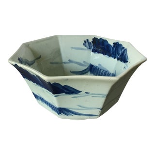 Handpainted Watercolor Chinoiserie Bowl