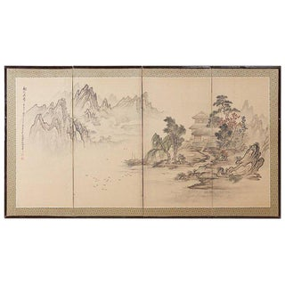 Japanese Showa Period Four Panel Landscape Screen For Sale