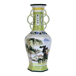 Large Hand Painted Asian Vase For Sale