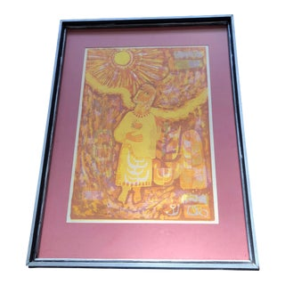Vintage 1970s Mid-Century Modern Serigraph Print Signed Marianist For Sale