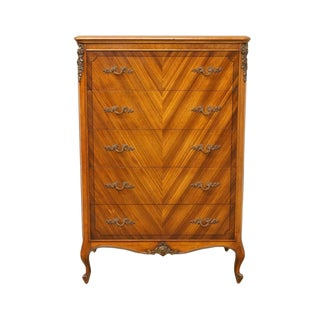 1950's French Bethlehem Pa Bookmatched Mahogany Chest For Sale