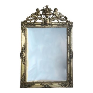 19th Century French Louis XIV Gilded Mirror For Sale