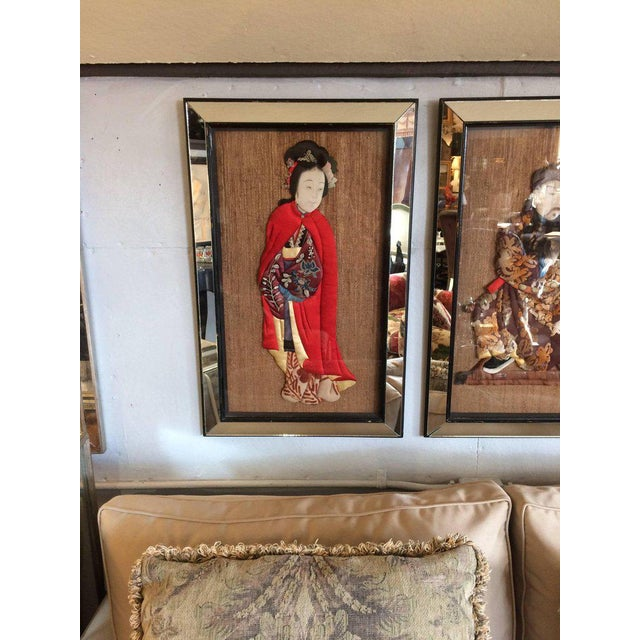 Asian Quilted Asian Ancestors in Glitzy Mirrored Frames - Set of 4 For Sale - Image 3 of 11