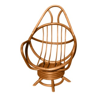 Mid Century Boho Chic Bamboo & Rattan Swivel Clam Chair For Sale