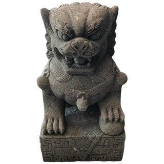 1960's Chinese Stone Foo Guard Dog For Sale