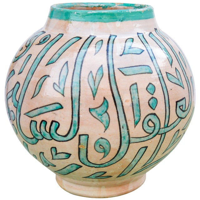 Moroccan Calligraphy Vase For Sale - Image 9 of 9