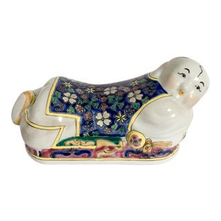 Chinese Opium Pillow