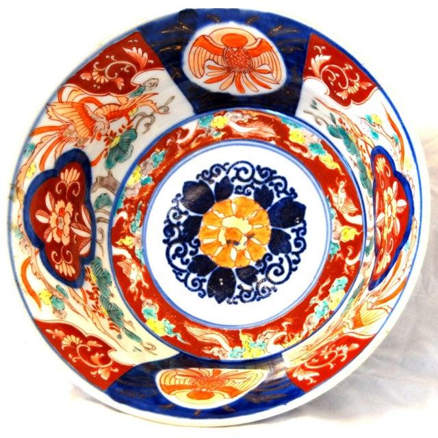 Japanese Imari Porcelain Bowl - Image 5 of 7