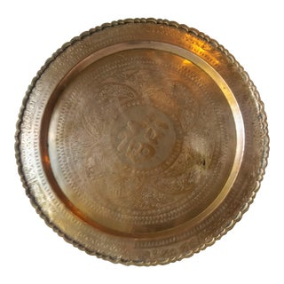 Bohemian Brass Table Charger Tray