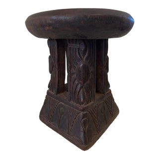 1970s Old African Nobility Bamileke Low Round Stool/Table Cameroon For Sale