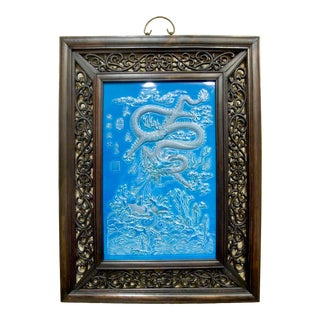 Early 20th Century Chinese Framed Porcelain Dragon Plaque For Sale