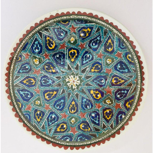 Hand Painted Ceramic Decorative Plate With Islamic Koranic Calligraphy For Sale - Image 13 of 13