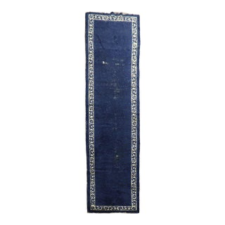 Blue Antique Chinese Runner, 3'2'' X 12' For Sale