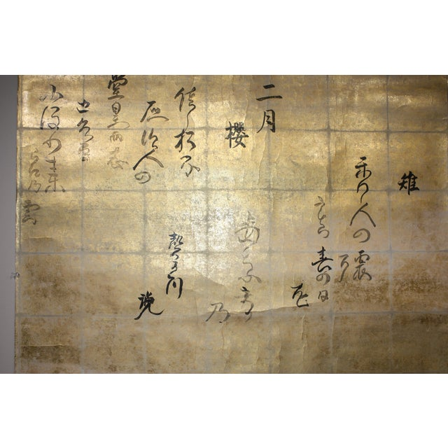 Gold Leaf Mural Wallcovering Panel For Sale In West Palm - Image 6 of 9