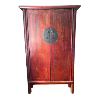 Late 19th Century Shandong Cabinet For Sale