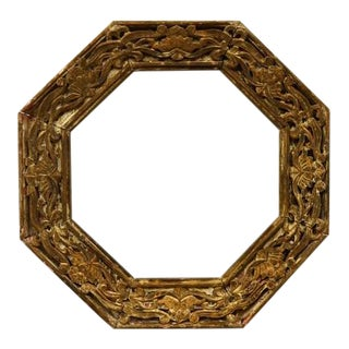 Vintage Indian Carved Wooden Mirror Frame For Sale
