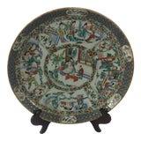 Image of 19th Century Mandarin Platter For Sale