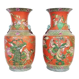 Antique 19th Century Persimmon Qing Dynasty Chinese Porcelain Vases - a Pair - Palm Beach Boho Chic Phoenix Peacocks Birds Foo Dogs For Sale