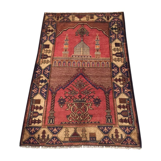 "Vintage Persian Rug - 2'10"" x 4'8"" - Image 1 of 8"