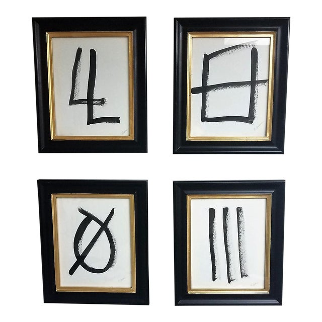 Ink Paintings on Watercolor Paper Framed in Black and Gold Frames - Set of 4 For Sale