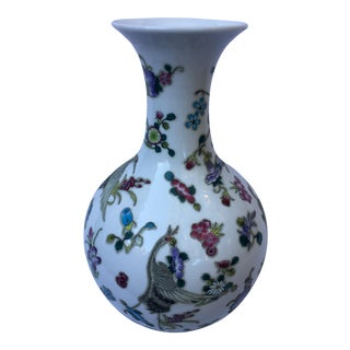 Floral Chinese Vase with Cranes
