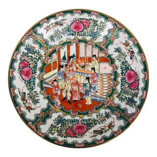 Chinoiserie Centerpiece Ceramic Dish For Sale