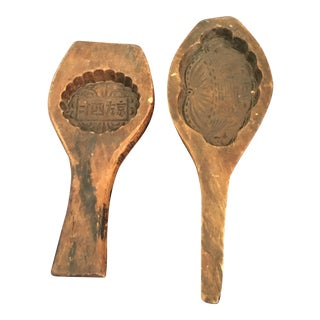 1900s Antique French Wooden Butter Molds-a Pair For Sale
