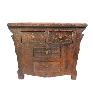 Antique Shanxi Entry Table