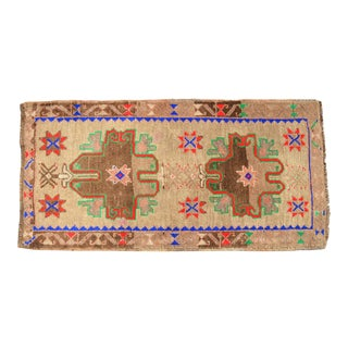 "Hand Knotted Door Mat, Entryway Rug, Bath Mat, Kitchen Decor, Small Rug, Turkish Rug - 1'8"" X 3'4"" For Sale"