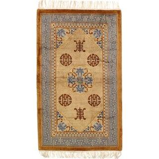 1990s Vintage Pasargad Gold Silk Art Deco Rug - 3′ × 5′ For Sale