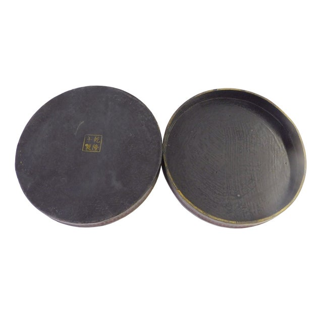 Chinese Black Lacquer Scenery Painting Round Box For Sale - Image 5 of 6