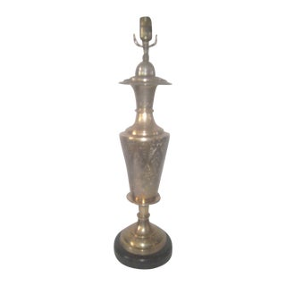 Vintage Brass Jardiniere Lamp For Sale