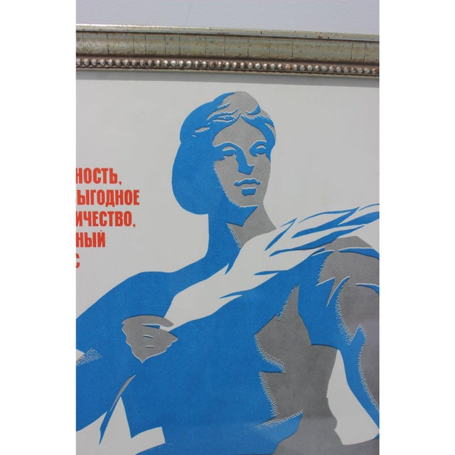 1970s Vintage 1970s Russian Poster For Sale - Image 5 of 11
