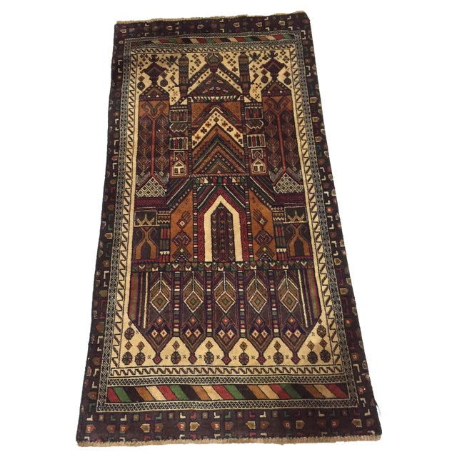 Baluchi Persian Rug - 2′3″ × 4′8″ - Image 1 of 8