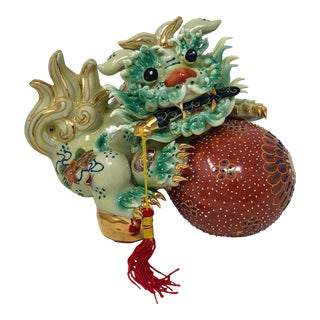 Antique Foo Dog With Moriage and Gilding For Sale