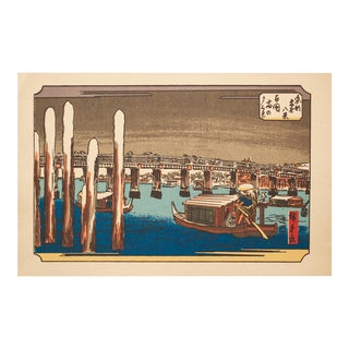 1940s Japanese Utagawa Hiroshige Woodblock Print #3 For Sale