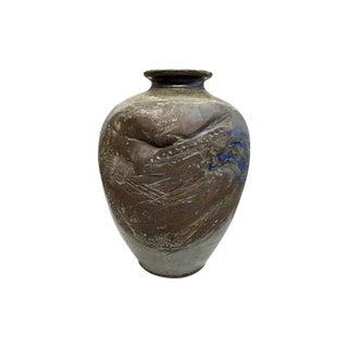 Willey Modern Speckled Vase For Sale
