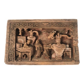 Archaic Carved Wood Chinese Temple Panel For Sale