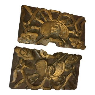 Vintage Deco Wood Carving Architectural - A Pair For Sale