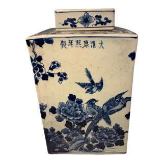 Square Chinoiserie Blue & White Urn For Sale