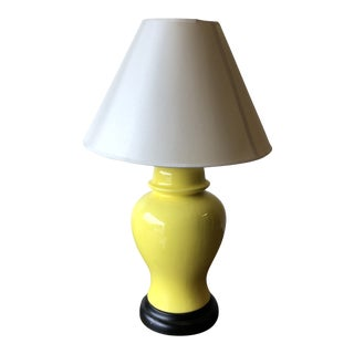 1970s Yellow Ginger Lamp With Shade For Sale