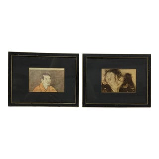 Framed Japanese Character Prints - A Pair For Sale