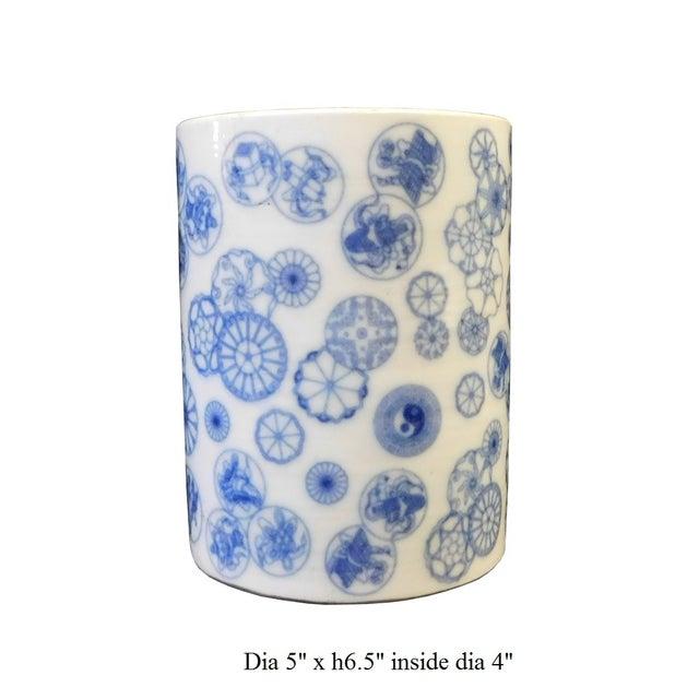 Chinese Blue & White Porcelain Vase - Image 6 of 6