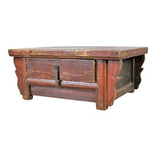 Antique Asian Low Tea or Altar Table With Drawer For Sale