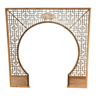 Elmwood Moon Door Panel For Sale