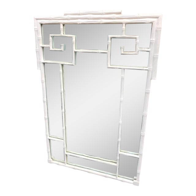 1970s Vintage Hollywood Regency White Greek Key and Faux Bamboo Vertical Mirror For Sale