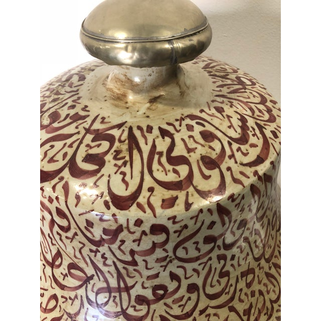 Boho Chic Moroccan Ceramic Arabic Calligraphy Vase For Sale - Image 3 of 6