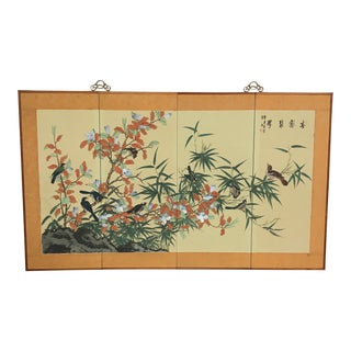 Asian Bi-Fold Bamboo Silk Screen