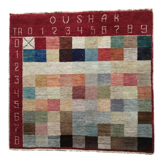 Moving Sale - Hand Knotted Color Sampler Rug by Tufenkian Weavers - 3′8″ × 3′8″ For Sale